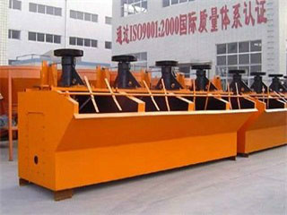 Types Of Flotation Machines Flotation Machine