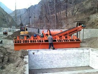 Ore Beneficiation Line Bismuth Ore Flotation Cell