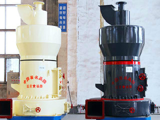 Quartz Powder Making Machine For Sale