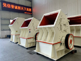 Cone Crusher For Limestone Sell In Algeria