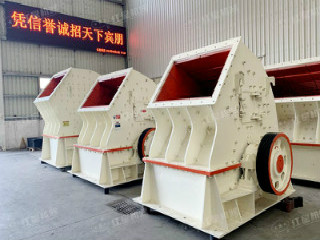 Algeria Counterattack Impact Crusher Fighting Crusher