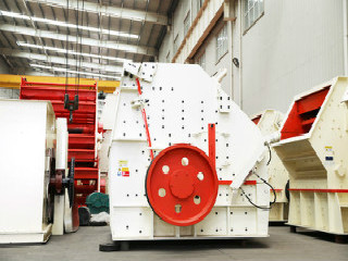 Nanjing Manganese Manufacturing Co Ltd: Quality Crusher