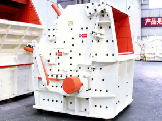 Used Copper Gold Plant Stone Crusher Machine