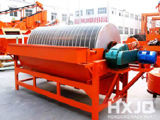 Magnetic Drum Separator Mining And Minerals