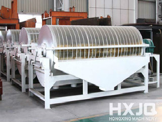 China Magnetic Separator Drum Magnetic Separator Drum