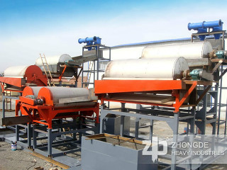 Cheap Small Vacuum Magnetic Separator For Mining For