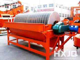 How Does A Gold Ore Separator Machine Work