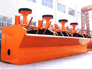 Used Small Gold Ore Crusher For Sale